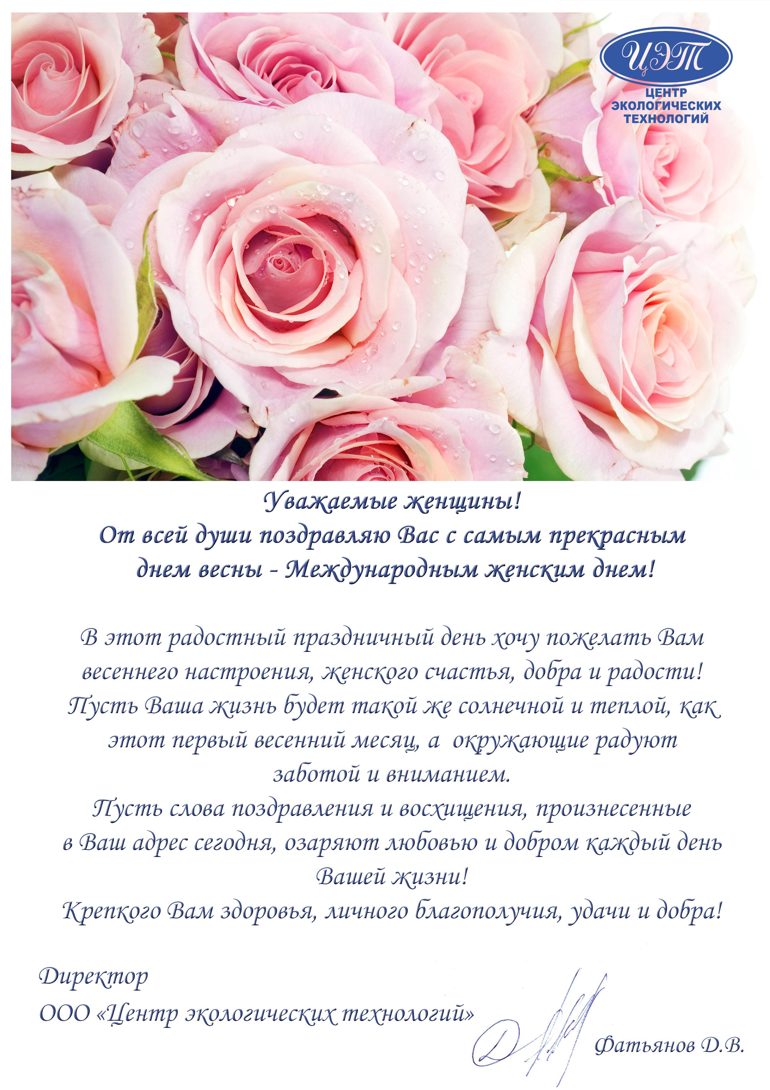 Поздравления с днем рождения женщине на Вы - Поздравок 29